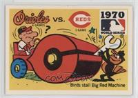 Baltimore Orioles Team, Cincinnati Reds Team