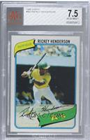 Rickey Henderson [BVG7.5]