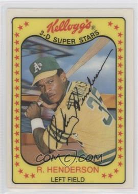 1981 Kellogg's 3-D Super Stars - [Base] #33 - Rickey Henderson