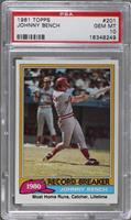 Johnny Bench [PSA 10 GEM MT]