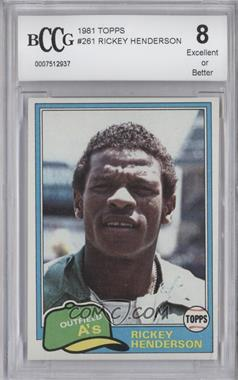 1981 Topps - [Base] #261 - Rickey Henderson [ENCASED]