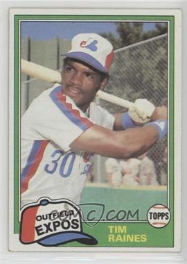 1981 Topps Traded - [Base] #816 - Tim Raines