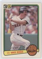 Wade Boggs [Noted]