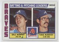 Dale Murphy, Craig McMurtry