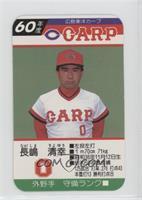 Kiyoyuki Nagashima