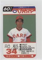 Kazuhisa Kawaguchi