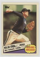 Record Breaker - Nolan Ryan