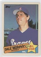 All Star - Dale Murphy