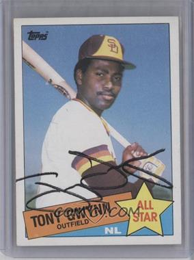 1985 Topps - [Base] #717 - All Star - Tony Gwynn [JSA Certified COA Sticker]