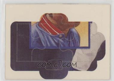 1986 Donruss - Hank Aaron Puzzle Pieces #46-48 - Hank Aaron