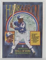 Hank Aaron (Tan Back)