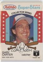 Gary Carter, George Brett, Rick Sutcliffe [Poor to Fair]