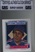 Gary Pettis Baseball Cards