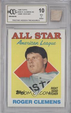 1988 Topps - [Base] #394 - All Star - Roger Clemens [ENCASED]