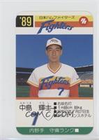 Terushi Nakajima