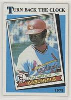Lou Brock (No Streak Visible on Right Sleeve)