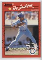 Bo Jackson (Recent Major League Performance)