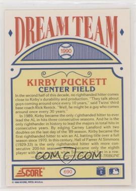 Kirby-Puckett.jpg?id=ff6b83cd-a0f6-493d-bbb5-283fb29ca8fa&size=original&side=back&.jpg