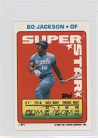 Bo Jackson (Nolan Ryan 3; Ken Griffey Jr. 323)