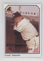 Futoshi Nakanishi