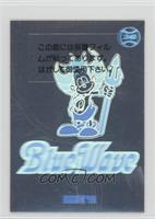 Team Logo Holograms - Orix Blue Wave