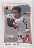 Takayoshi Nakao