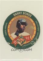 Barry Bonds [EXtoNM]