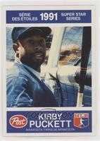 Kirby Puckett