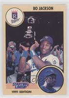 Bo Jackson (Holding Trophy)