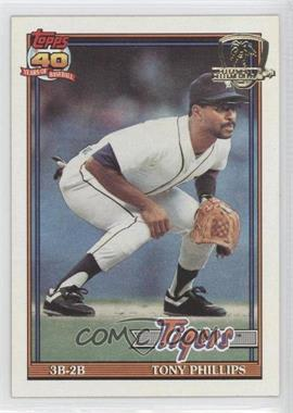 1991 Topps - [Base] - Operation Desert Shield #583 - Tony Phillips