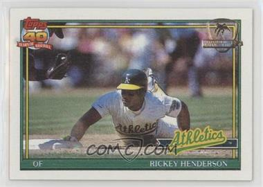 1991 Topps - [Base] - Operation Desert Shield #670 - Rickey Henderson