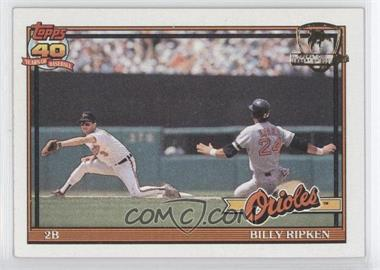 1991 Topps - [Base] - Operation Desert Shield #677 - Billy Ripken