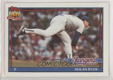 Nolan-Ryan.jpg?id=4a8f229e-9cf7-4d19-a1b8-a23602ec2ac4&size=original&side=front&.jpg