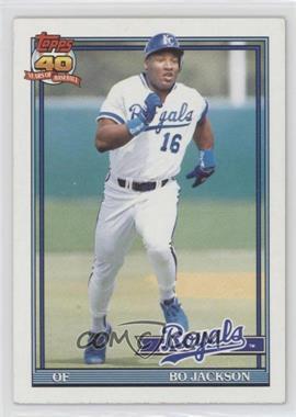 1991 Topps - [Base] #600 - Bo Jackson