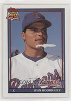 Ivan Rodriguez [Poor to Fair]