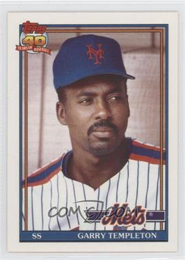 1991 Topps Traded - [Base] #118T - Garry Templeton