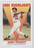 1991 Highlight - Kirby Puckett