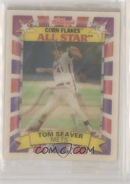 1992 Sportflics Kelloggs Corn Flakes All Stars Base 5