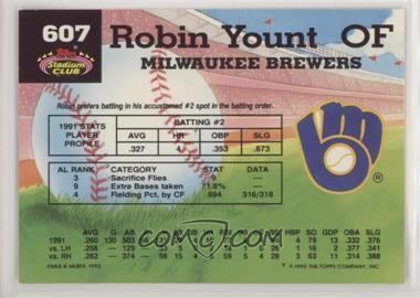 Robin-Yount.jpg?id=5b10b42c-5c4f-49aa-a355-318a16c3f668&size=original&side=back&.jpg