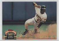 Members Choice - Barry Bonds