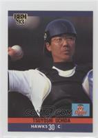 Tsuyoshi Uchida
