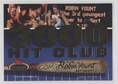Robin-Yount.jpg?id=67340c1e-2329-4e9e-a93d-3da26b2cfba3&size=original&side=back&.jpg