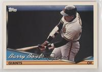 Barry Bonds (Horizontal Layout)