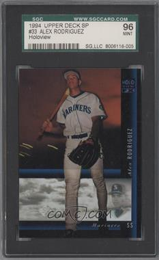 1994 Upper Deck SP - Holoview FX #33 - Alex Rodriguez [SGC 96]