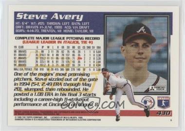 Steve-Avery.jpg?id=c79ba1cc-8f72-48c2-b907-7339dcd8d8c3&size=original&side=back&.jpg