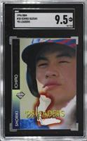 Ichiro Suzuki [SGC9.5Mint+]