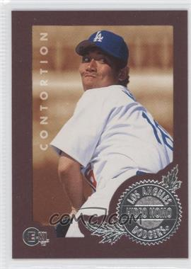 1996 E-Motion XL - [Base] #213 - Hideo Nomo