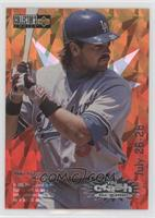 Mike Piazza (July 26-28)