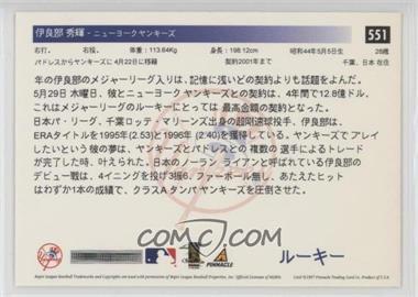 Hideki-Irabu.jpg?id=4a5dd4b5-f601-475c-a17c-b3c0adc08532&size=original&side=back&.jpg