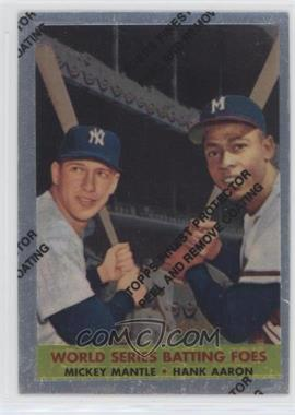 1997 Topps - Mickey Mantle Reprints - Finest #24 - Mickey Mantle, Hank Aaron (1958 Topps)